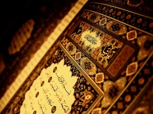 Tips Menghafal Al-Qur'an